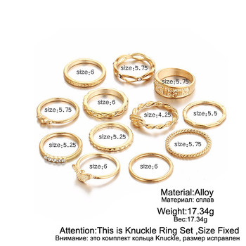 17KM 12 pc/set Charm Gold Color Midi Finger Ring Set for Women Vintage Boho Knuckle Party Rings Punk Jewelry Gift for Girl 1