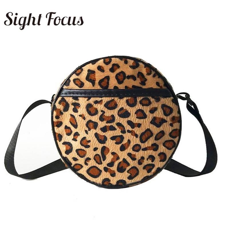 Sight Focus shoulder round leopard bags women plush mini leopard bags new crossbody bags travel small strap leopard bags girls цена