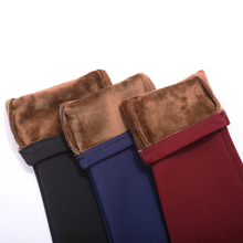 Cozy Winter Velvet Leggings