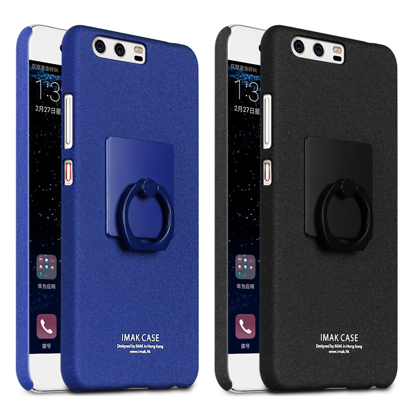 IMAK Finger Ring Holder Matte PC Shell + Screen Protector for  Huawei P10 Plus