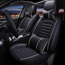 купить Leather Universal car seat cover for kia rio 3ceed sportage sorento optima cerato picanto spectra soul carens all model по цене 5197.47 рублей
