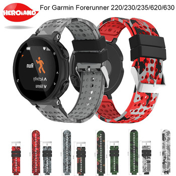 Replacement Wristband Accessory For Garmin Forerunner 220/230/235/620/630 Running Sport Watch band Soft Silicone strap Bracelet