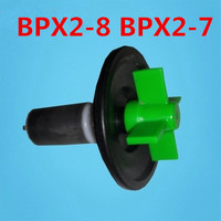1pcs Motor Rotor Blade BPX2 8 BPX2 7 Motor Water Blade For Samsung LG Washing Machine