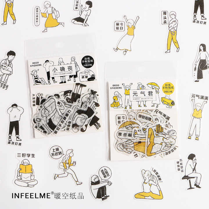20 Pcs/pack Creative Cute Stickers Korean Cartoon Yellow Black Pattern Decoration Dairy Note School Supplies Stationery Pack