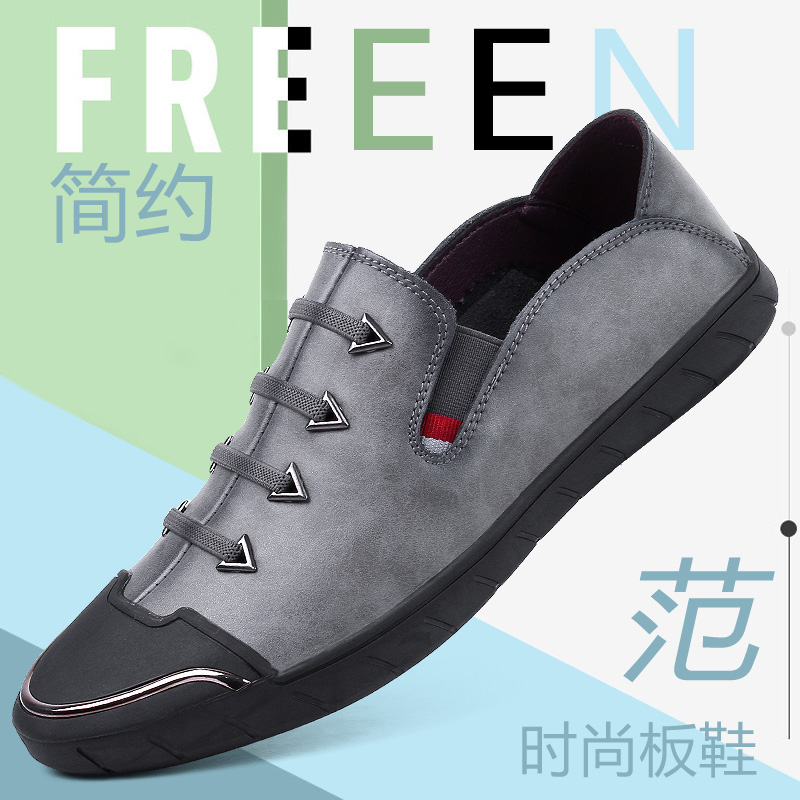Autumn Men Designer Slip On Shoe Gray Black Leather Casual Sneakers Man Luxury Brand Men Shoes Rubber Sole Flat Men Casual Shoes