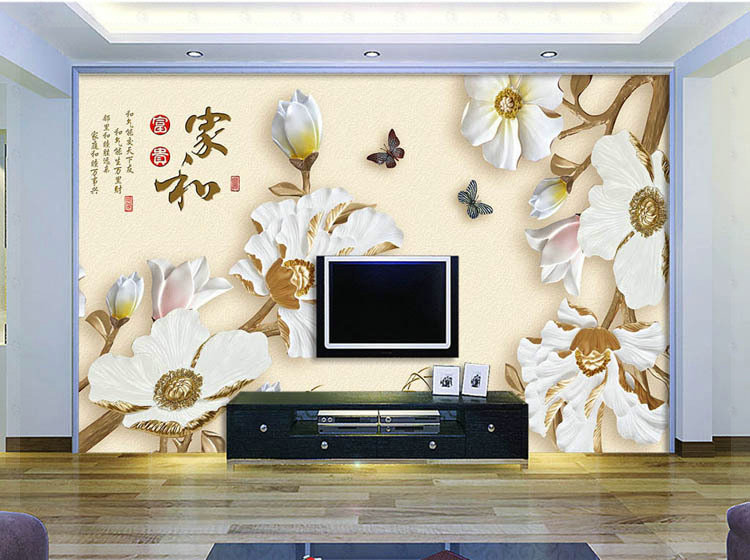 Online Shop Since the blooming flowers design of modern household