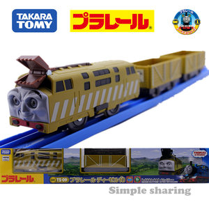 takara TOMY tomica TRACKMASTER