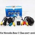 Для Mercedes Benz MB W204 C-класса W205 2007 ~ 2016/RCA Проводной или Беспроводной HD Широкоугольный Объектив CCD Ночного Видения Камеры Заднего вида
