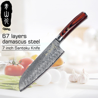 Japanese Style Chef Knives QING brand 7 inch Japanese VG10 Damascus Steel Kitchen Knife Color Wood Handle Damascus Santoku Knife