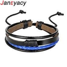 Мужской кожаный браслет черный/коричневый/синий/белый плетеный веревочный браслет мужской ювелирный галстук регулируемый подарок Pulseira masculina