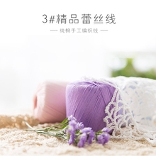 Free shipping 40g thin competitive products Line DIY manual Weave full cotton Material font b Science