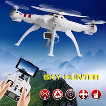 X16 2.4GHZ RC Quadcopter Brushless Drone FPV Camera HD 1080 Headless Mode Drone