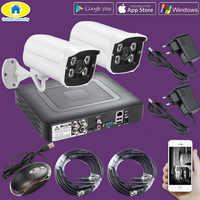 Golden Security 4CH AHD 1080P DVR Security Camera System 2PCS Weatherproof Bullet Security Camera CCTV Home Surveillance DVR Kit
