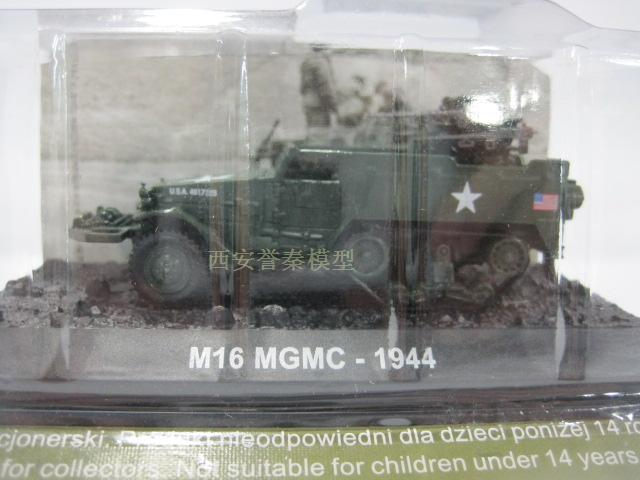 AMER 1/72 Scale Military Model Toys USA M16 MGMC 1944 Diecast Metal Tank Model Toy For Gift/Collection