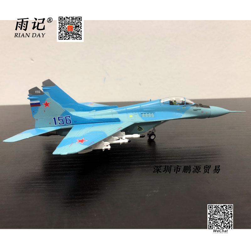 MiG-29 (22)
