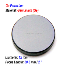 New Product Laser Focus Len With Ge Germanium Material Diameter 12 mm FL 50.8 SPECIALLY for 30 to 50 W LASER SEAL MACHINE