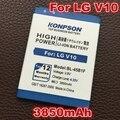 Nuevas adquisiciones 3850 mah batería batería del teléfono móvil para lg v10 bl-45b1f h968 h961 bak-110 f600 h961n h900 bl 45b1f bl45b1f