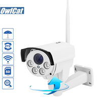 OwlCat HD 1080P Bullet PTZ IP Camera WIFI Outdoor Waterproof 2MP 5X Zoom Auto Focus CCTV Wifi Camera Onvif SD Audio Microphone