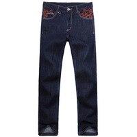 Mannen Vintage Chinese Stijl Borduren Regelmatige Slim Fit Denim Broek Casual Werk Straat Losse Straight Street Jeans