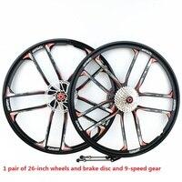 Продаж mtb1 для магниевого сплава колеса 26 дюймов горный велосипед колеса для 8,9, 10,11 скорость подходит для дисковые тормоза