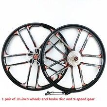 Verkäufe MTB1 für magnesium-leichtmetallräder 26 zoll mountainbike räder für 8,9, 10,11 geschwindigkeit geeignet für scheibenbremsen