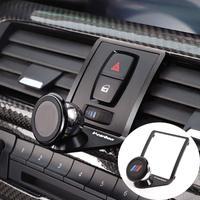 3 Colours Aluminum Alloy Mobile Phone Holder Trim for BMW 1 2 3 4 Series GT F22 F23 F30 F31 F34 F32 F33 F35 F36 F80 F82 F83 F87 M4 2013 2019 With a M LOGO