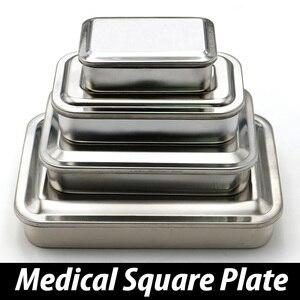 Image 1 - 304 di spessore in acciaio inossidabile medico disinfezione vassoio piastra quadrata con copertura del foro di attrezzature mediche e di strumenti chirurgici