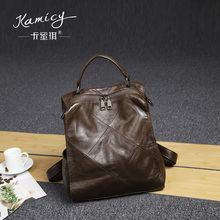 Kamicy qiu dong hot sell new fashion vintage style retro double shoulder  bag han version of a multi-functional one-shoulder bag