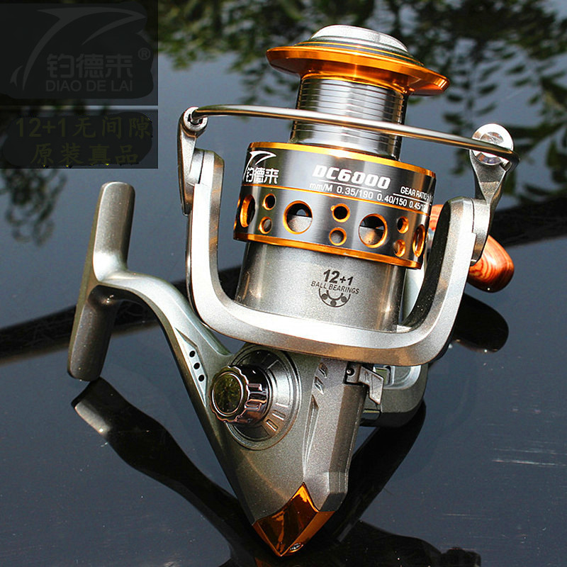 Pre-loading spinning wheel DC13 axis gapless metal head fishing reel wheel fishing rod fishing rod shot