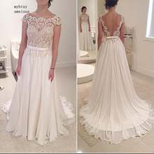 Женское свадебное платье шифоновое кружевное в арабском стиле
