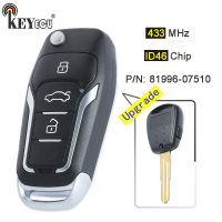 KEYECU 433MHz ID46 Chip P/N: 81996-07510 Upgraded Flip Folding side 1 Button Remote Key Fob for Kia Picanto 2007 2008 2009