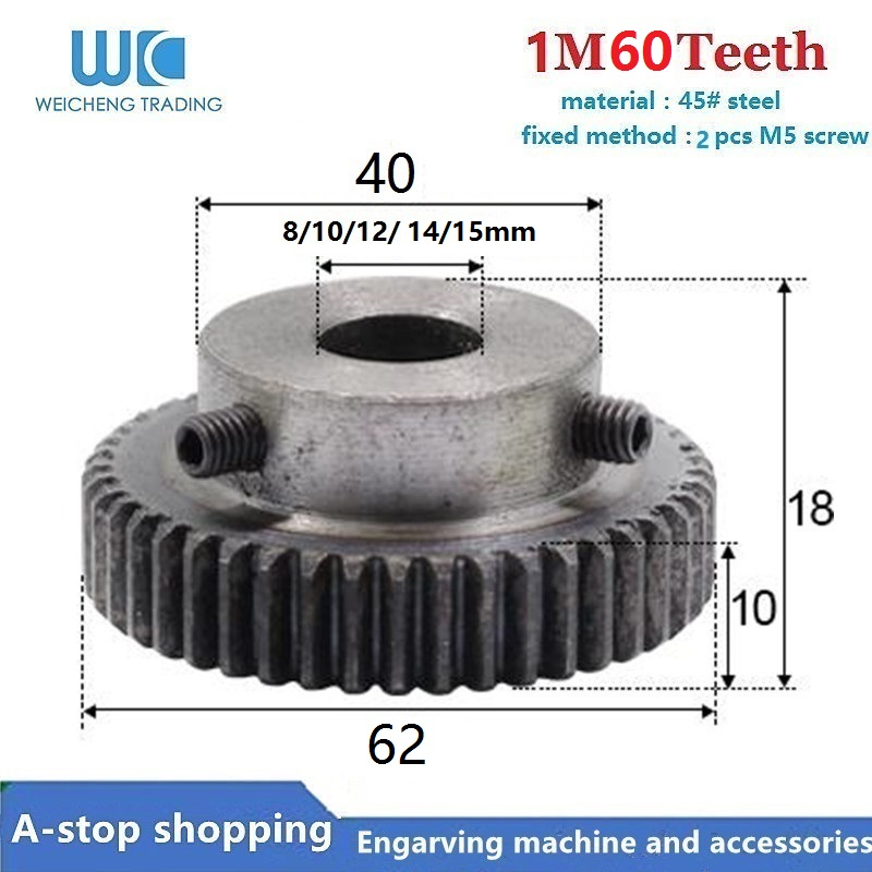 1Pcs 1 Mold 60 Teeth 45 # Steel Pinion And Rack Straight Gear 8/10/11/12/15 Mm Hole Process  Cnc Machine