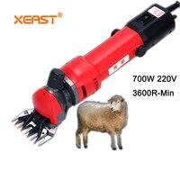 Xeast US EU Plug 220V 700W Electric Shearing Machine For Sheep Sheep Goat Clipper 13 Teeth