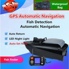 Smart GPS Positioning Navigation Nesting Boat 2CG Auto Feed Fish Finder Sonar Remote Control RC Bait Boat With 20A Battery Bag(China)