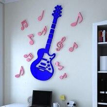 Гитара 3D наклейки на стене классная детская комната Примечания украшения класс макет настенные наклейки для детского сада