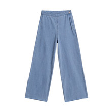 3f517ddd6d1 2018 боковой молнии Джинсы для женщин Широкие брюки Для женщин Мотобрюки  Повседневное свободные Винтаж джинсовые штаны Высокая Т..
