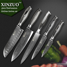 XINZUO 5 pcs kitchen knives set 73 layer Japanese VG10 Damascus kitchen knife set cleaver chef utility wood handle free shipping