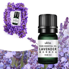 UKISS Lavender Essence Oil 5ml Facial Serum Moisturizing Skin