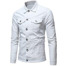 Brand Luxury Mens Slim Denim Jacket Fashion Street Casual Lapel Single-breasted Solid Color
