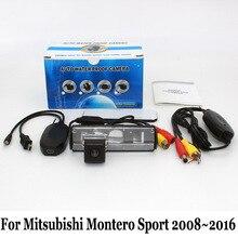 Камера Заднего вида Для Mitsubishi Montero Sport 2008 ~ 2016/RCA Проводной или Беспроводной/HD Широкоугольный Объектив/CCD Ночного Видения камера
