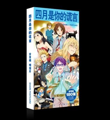 Anime Your Lie in April Kosei Arima Cartoon Fanart Postcard Post Cards Sticker Artbook Brochure Gift Cosplay Props Book Set New