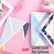 Geometric Magnet Flip Cover For iPad Pro 9.7 11 air 10.5 12.9 Air2 Mini 1 2 3 4 5 2019 Tablet Case for New iPad 9.7 2017 2018