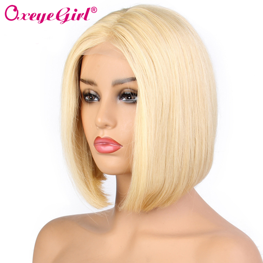 Peruvian Straight Hair 613 Blonde Lace Front Wig 130 Density 6X13 Short Bob Wigs For Black
