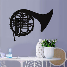 Trombone Musical Instrument Wall Sticker For Kids Room Home Decor Nursery Wall Decal Children Baby House Mural Vinyl Removable