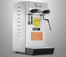 18 free air ship 220v Automatic steam water machine milk foam machine Milk Frother for business coffee tea shop