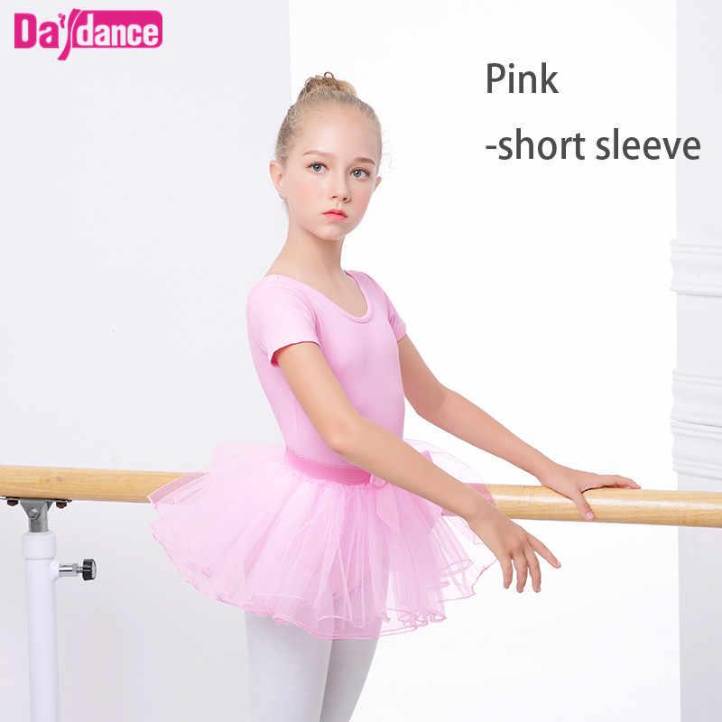 80e9c9b9df96 Detail Feedback Questions about Child Ballet Tutu Pink Slim Dance ...