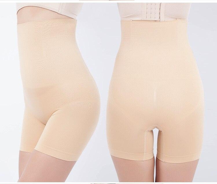 Sh-0012 roupa interior feminina senhora cintura alta elevador hip shaper corpo mais boxer breve calças de segurança pacote cintura mais tamanho moldar shorts
