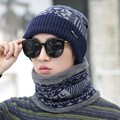 Male pocket hat windproof winter outdoor ear knitted hat knitted thermal thickening male outdoor warm winter twinset fashion
