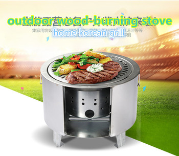 Home korean grill, outdoor wood-burning stove,smoked furnace, charcoal BBQ  grill,outdoor bbq grill churrasqueira para fogão