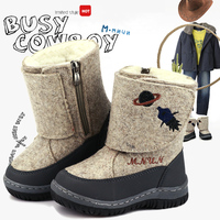 MMNUN Russian Famous Brand Children S Winter Shoes High Quality Wool Felt Boots For Children Baby